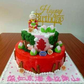 Longevity cake