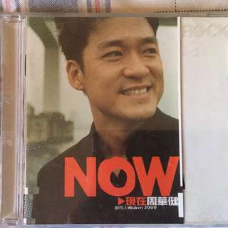 Taiwan singer 1999 album