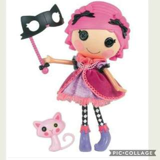 Lalaloopsy doll only