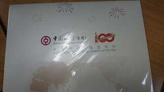 中銀香港百年紀念郵票