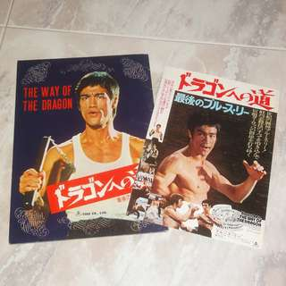 The Way Of The Dragon Original Movie Program & Flyer 70's Japan Toho Bruce Lee 李小龍  猛龍過江 Golden Harvest Hong Kong