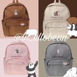 We Bare Bears Bag Pack