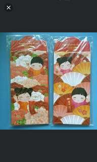 Free 8 pcs DBS Bank Couple Red Packets