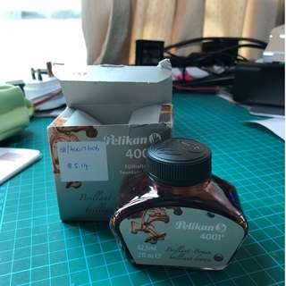 Fountain pen Inks Pelikan 4001 Brown