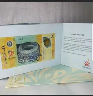 Malaysia MYR50 1st Polymer Banknotes