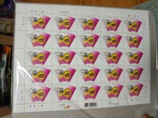 09年郵票 共二十五张