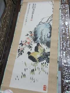 Antique Chinese Ink Calligraphy ( C).