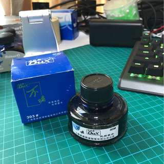 Fountain Pen Ink various brands,