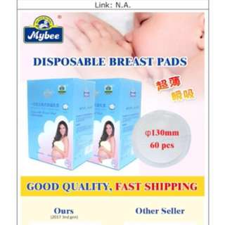 Mybee Disposable Breast Pad