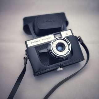 Smena Cosmic Symbol film camera