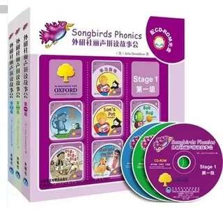 Songbirds  phonics stage 1/2/3 with CD