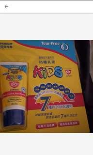 Tear-free香蕉船系列兒童防曬乳液