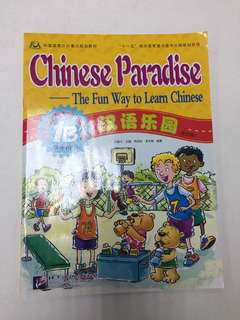 Chinese Paradise 1B student book