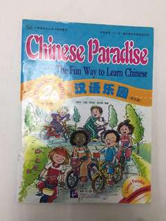 Chinese Paradise 2A