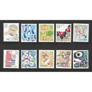 JAPAN 2015 LETTER WRITING DAY 52 YEN COMP. SET OF 10 STAMPS IN FINE USED CONDITION
