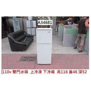 A34681 上凍下藏 雙門冰箱~ 二手小冰箱 二手電冰箱 二手電冰箱 收購二手傢俱 聯合二手倉庫