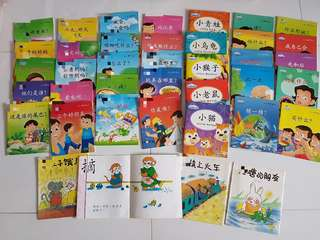 Chinese Readers 39 books nursery to k2