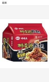 味味A排骨雞乾麵風味XL重量包123g*4