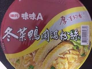 味味A 冬菜鴨肉湯粉絲 2碗50