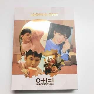 Wanna one day ver. Ong+jisung