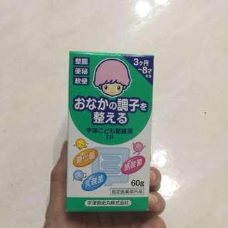 寶寶酵素 日本帶回