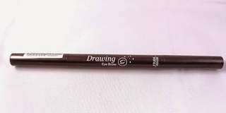 (Dark brown) Drawing Eye Brow