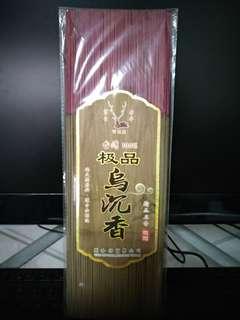 32cm 台湾 100% 极品乌沉香