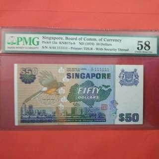 Singapore Bird S50 Solid 111111 - Aunc