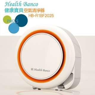 🚚 超級旗艦版1.1 小漢堡 Health Banco 空氣清淨機