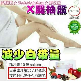 Sakura fx firming extract