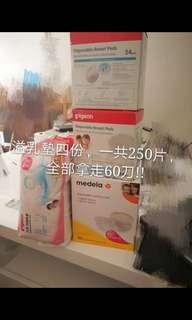 Disposal breast milk pad