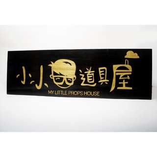 Mini Company Corporate Traditional Wooden Signboard