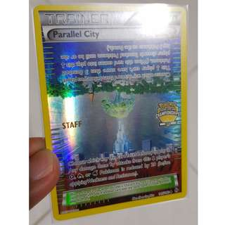 Parallel City (Staff) Promo Pokemon Card