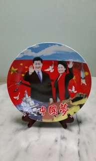 Porcelain plate 瓷彩盘#中国梦