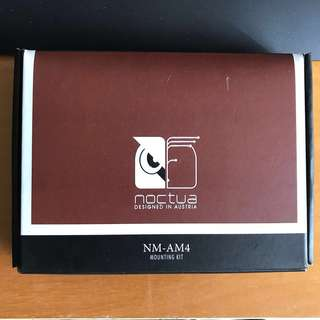 Amd AM4 mounting kit for noctua cpu cooler
