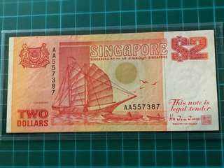 $2 1st prefix AA ship series banknote