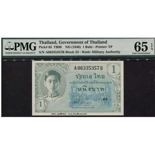 1946 Thailand Government of Thailand 1 Baht PMG 65