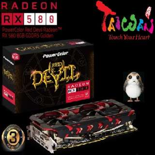POWERCOLOR RED DEVIL RX 580 8GD5 GOLDEN EDITION (3Y)
