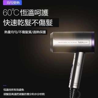 現貨 香港行貨一年保 日本 Lowra rouge 超強性價比 無輻射負離子電風筒 只需Dyson SuperSonic兩成價錢