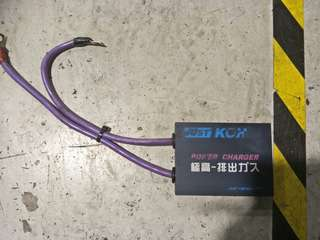 Just Koh power charger