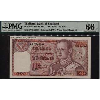 1978 Thailand Bank of Thailand 100 Baht - PMG 66 EPQ Gem UNC