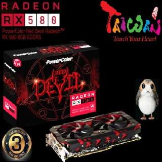 POWERCOLOR RED DEVIL RX 580 8GB GD5 OVERCLOCKED (3Y)
