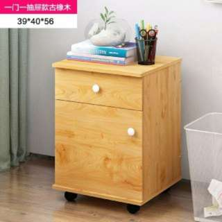 Document Cabinet / Bed Side Table (only 1 left!)