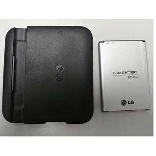 LG G2 電池連充電器