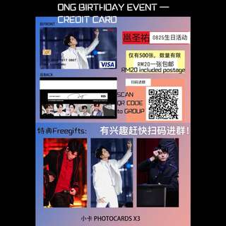 ONG SEONGWU WANNA ONE BIRTHDAY EVENT