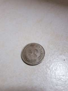 Old 50 cents Coin