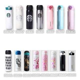 Starbucks Thermos Bottle