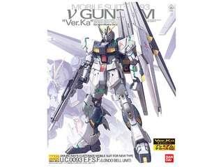 全新 MG Nu Gundam 1/100 高達 模型 金屬水貼一張