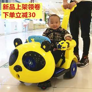 Electric car remote control chargable