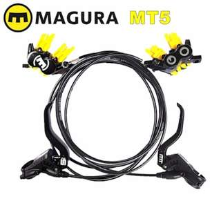 Magura Mt5e/Mt5/brakes/ dualtron/ultron/Speedway